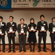 ♪2009年九州モータースポーツ表彰式!