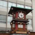 道後温泉/カラクリ時計