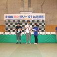 OPクラス表彰式/優勝/島田 充也・今村 章 選手
