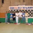 HBクラス表彰式/4位/松岡 努・橋本 秀弥 選手