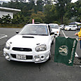 RALLY of V 2013 in 山苞 の道