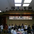 つるぎ山アルペンラリー2012